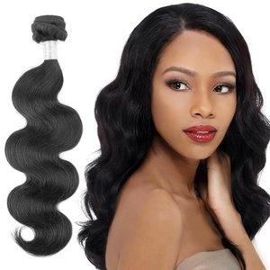 Braziliaanse golvende haar-weave (14 inch)